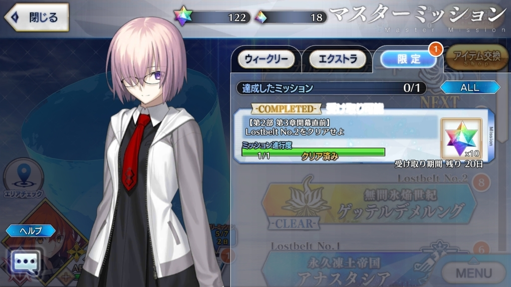 f:id:itsuki_sb:20181123212522j:plain
