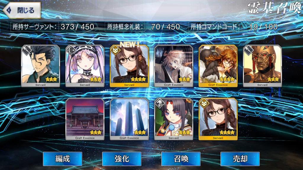f:id:itsuki_sb:20181204203514j:plain