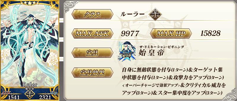 f:id:itsuki_sb:20181204204006p:plain