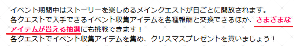 f:id:itsuki_sb:20181208213030p:plain