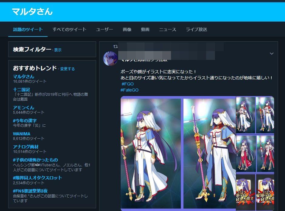 f:id:itsuki_sb:20181212230135j:plain