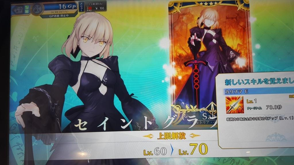 f:id:itsuki_sb:20181224122729j:plain