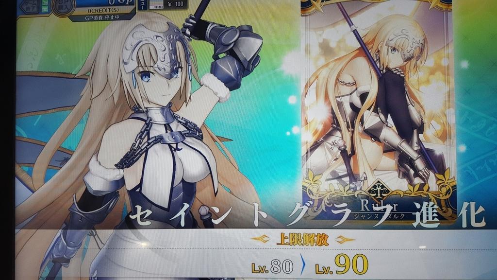 f:id:itsuki_sb:20181231160822j:plain