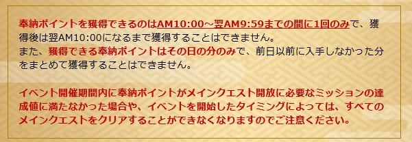 f:id:itsuki_sb:20190101190350j:plain