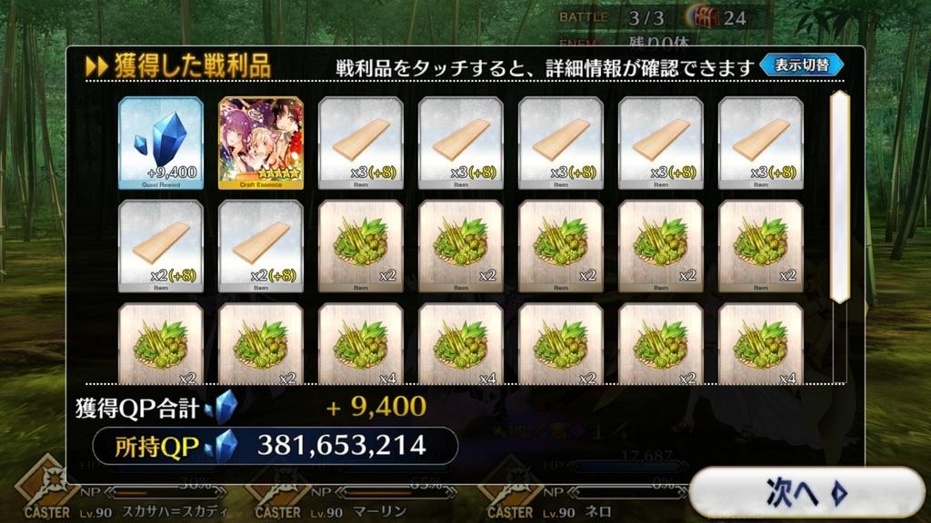 f:id:itsuki_sb:20190103231209j:plain