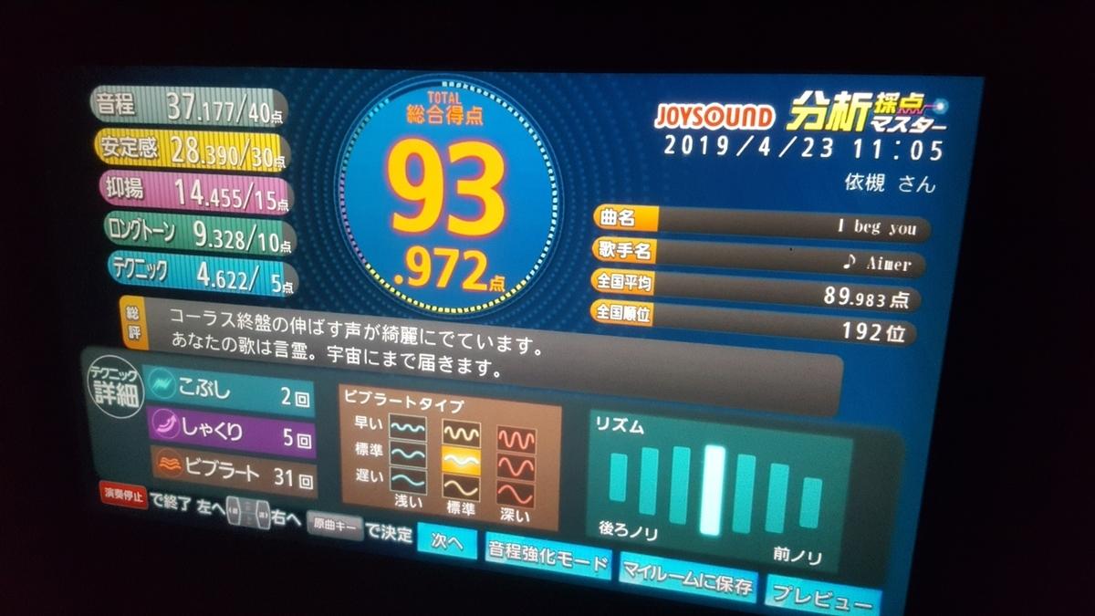 f:id:itsuki_sb:20190423184321j:plain