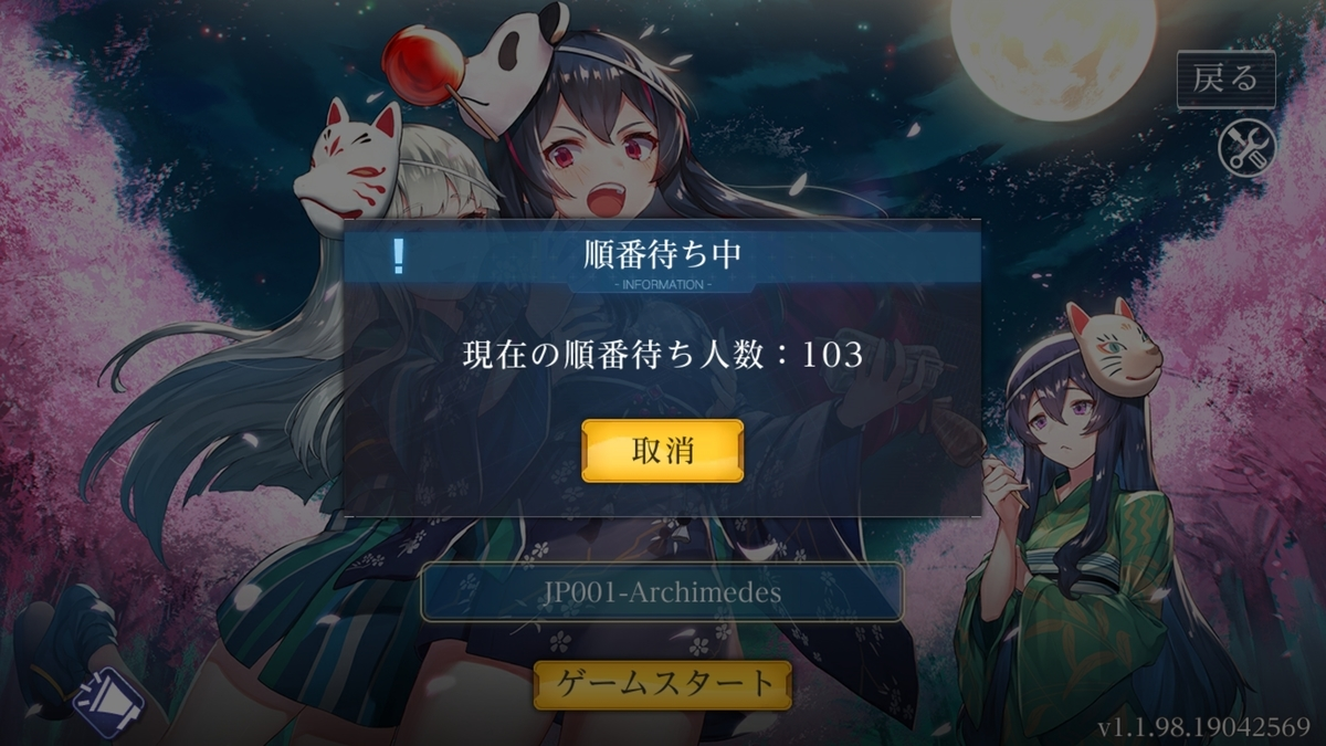 f:id:itsuki_sb:20190425212505j:plain