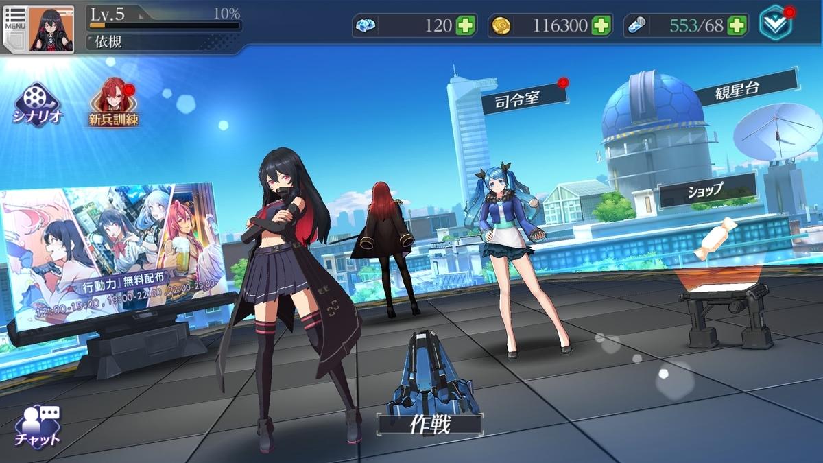 f:id:itsuki_sb:20190425212856j:plain