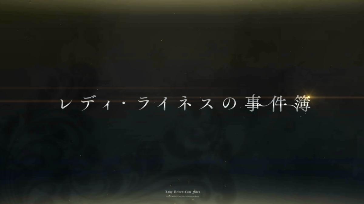 f:id:itsuki_sb:20190428213544j:plain