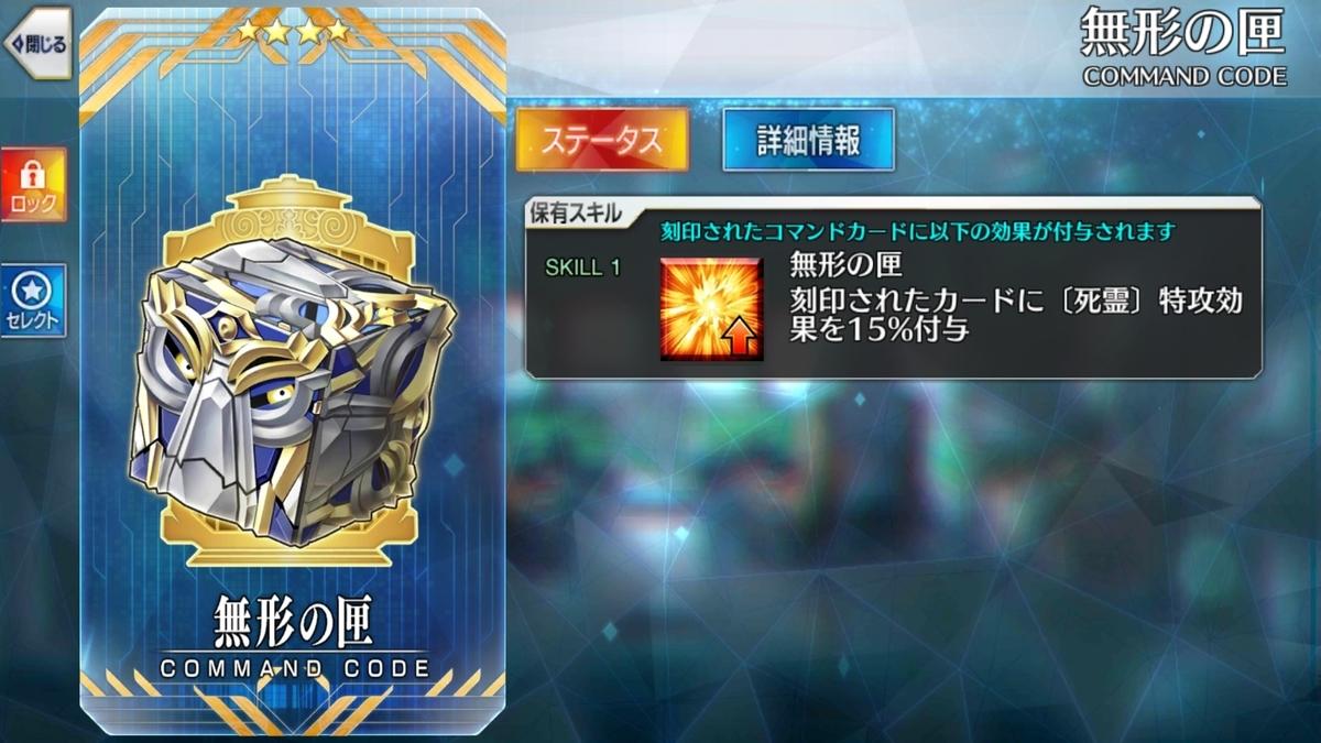 f:id:itsuki_sb:20190428215129j:plain