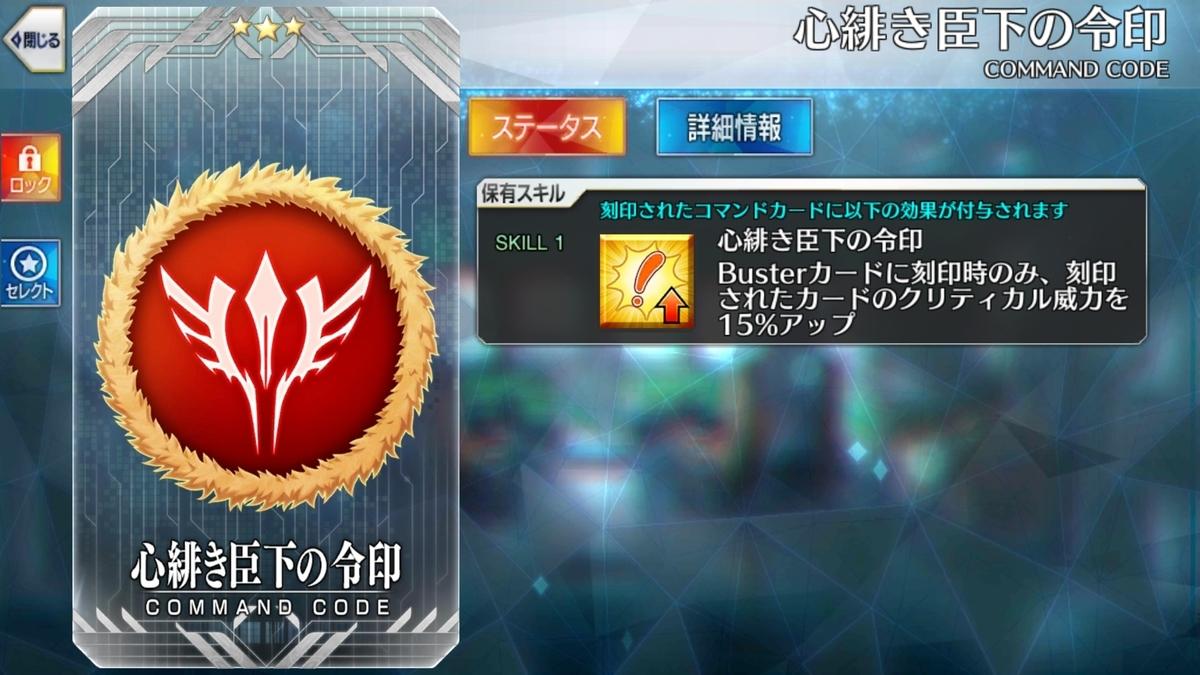 f:id:itsuki_sb:20190428215210j:plain