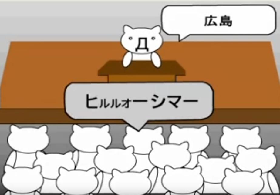 f:id:itsuki_sb:20190502204611j:plain