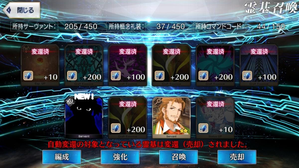 f:id:itsuki_sb:20190512204353j:plain