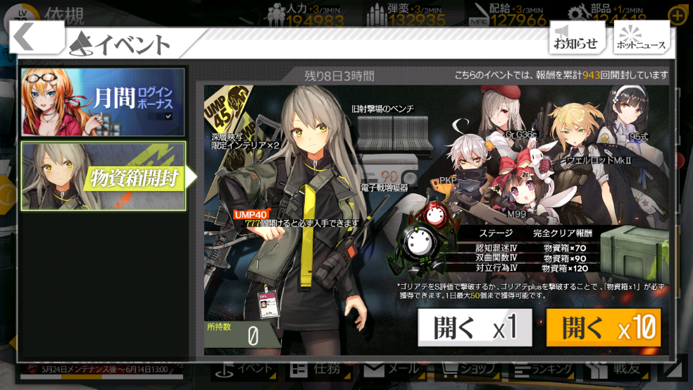 f:id:itsuki_sb:20190613210008p:plain