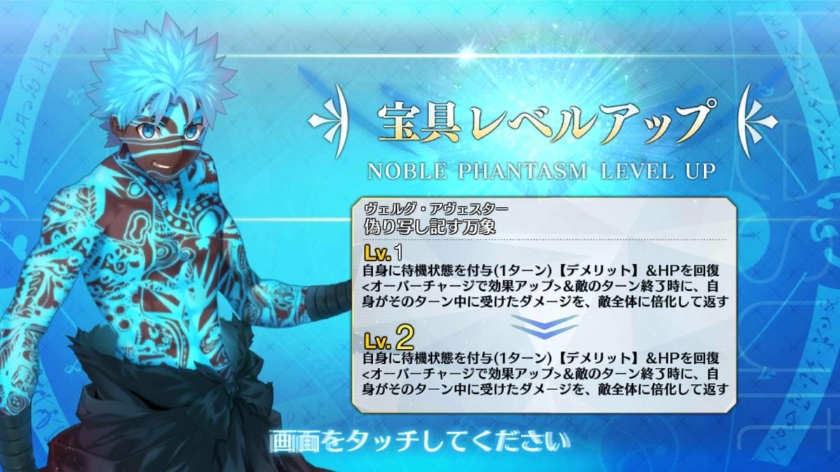f:id:itsuki_sb:20190806221026j:plain