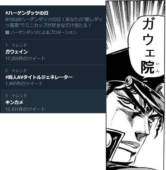 f:id:itsuki_sb:20190810221815j:plain