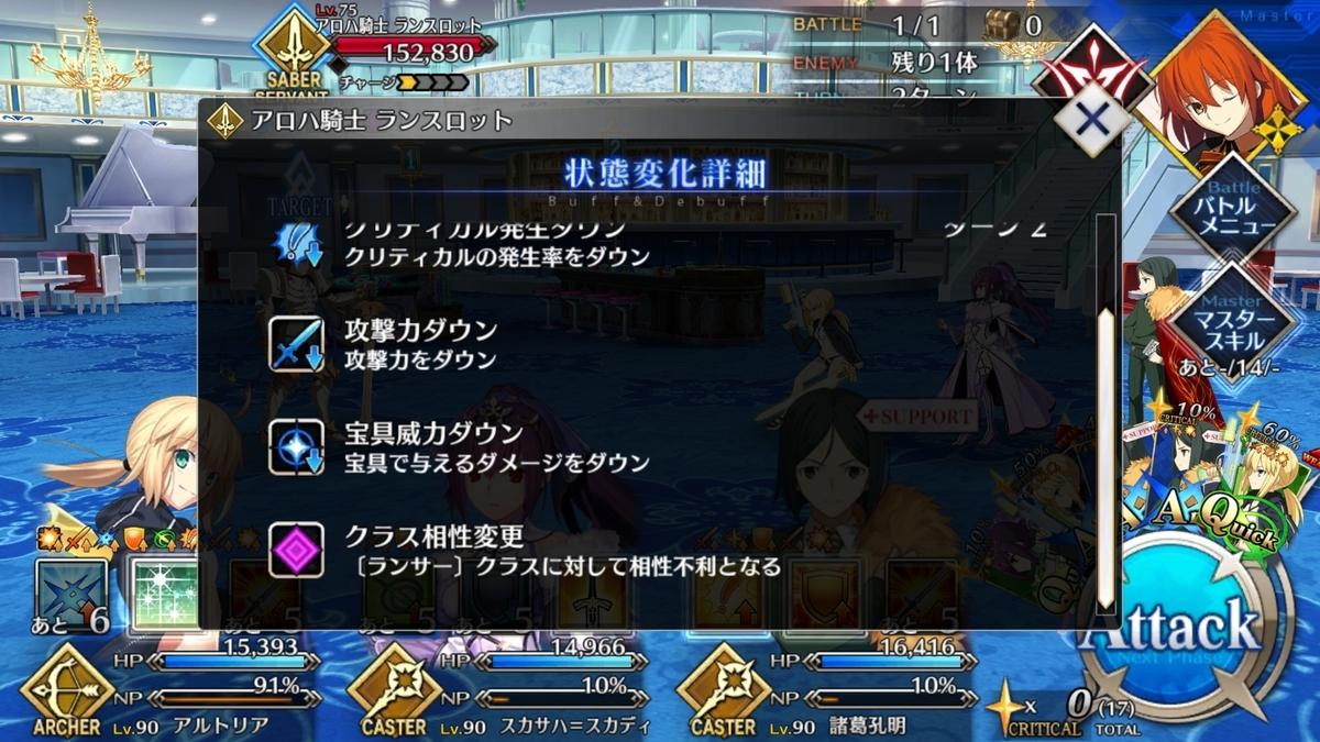 f:id:itsuki_sb:20190824204226j:plain