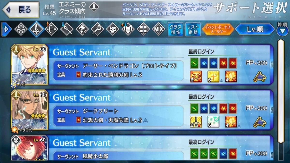 f:id:itsuki_sb:20190824204446j:plain