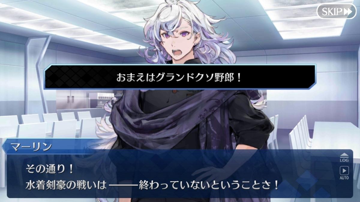 f:id:itsuki_sb:20190826230917j:plain