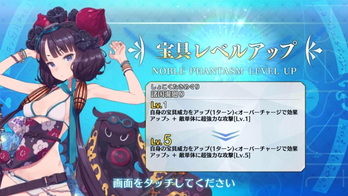 f:id:itsuki_sb:20190826231643j:plain
