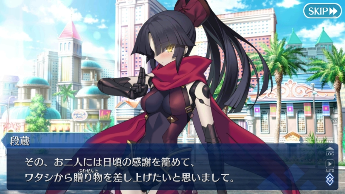 f:id:itsuki_sb:20190826232014j:plain