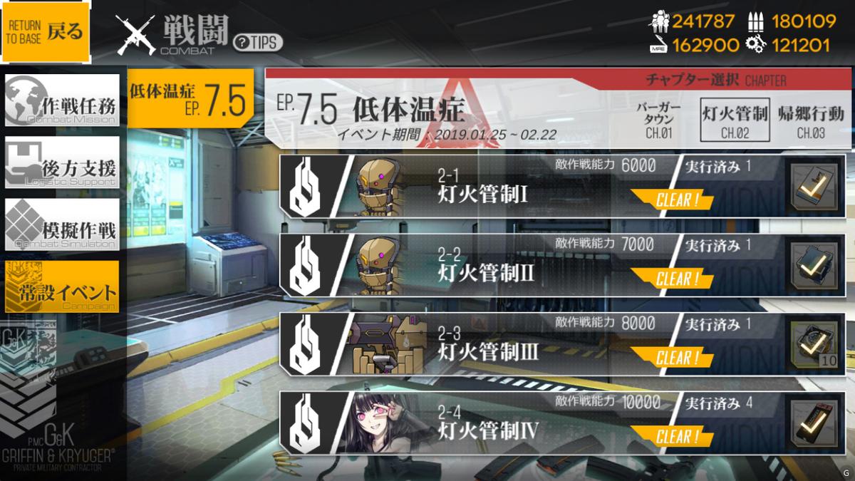 f:id:itsuki_sb:20190904233734j:plain