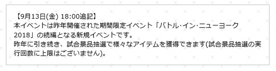 f:id:itsuki_sb:20190913212215j:plain