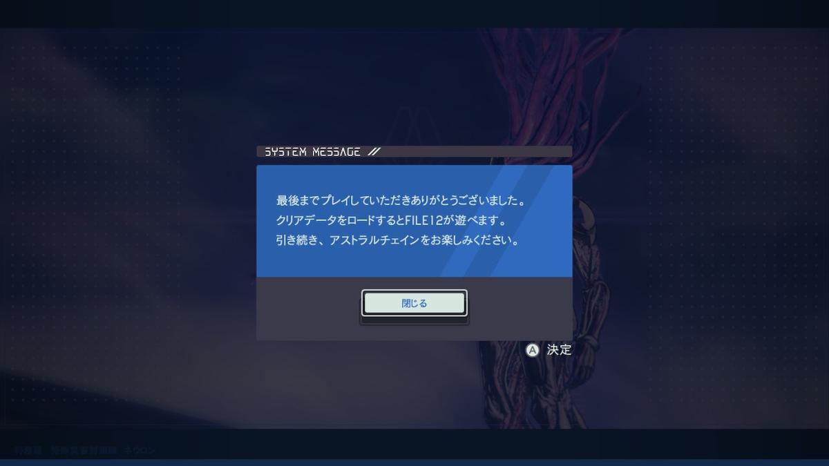 f:id:itsuki_sb:20190926215902j:plain