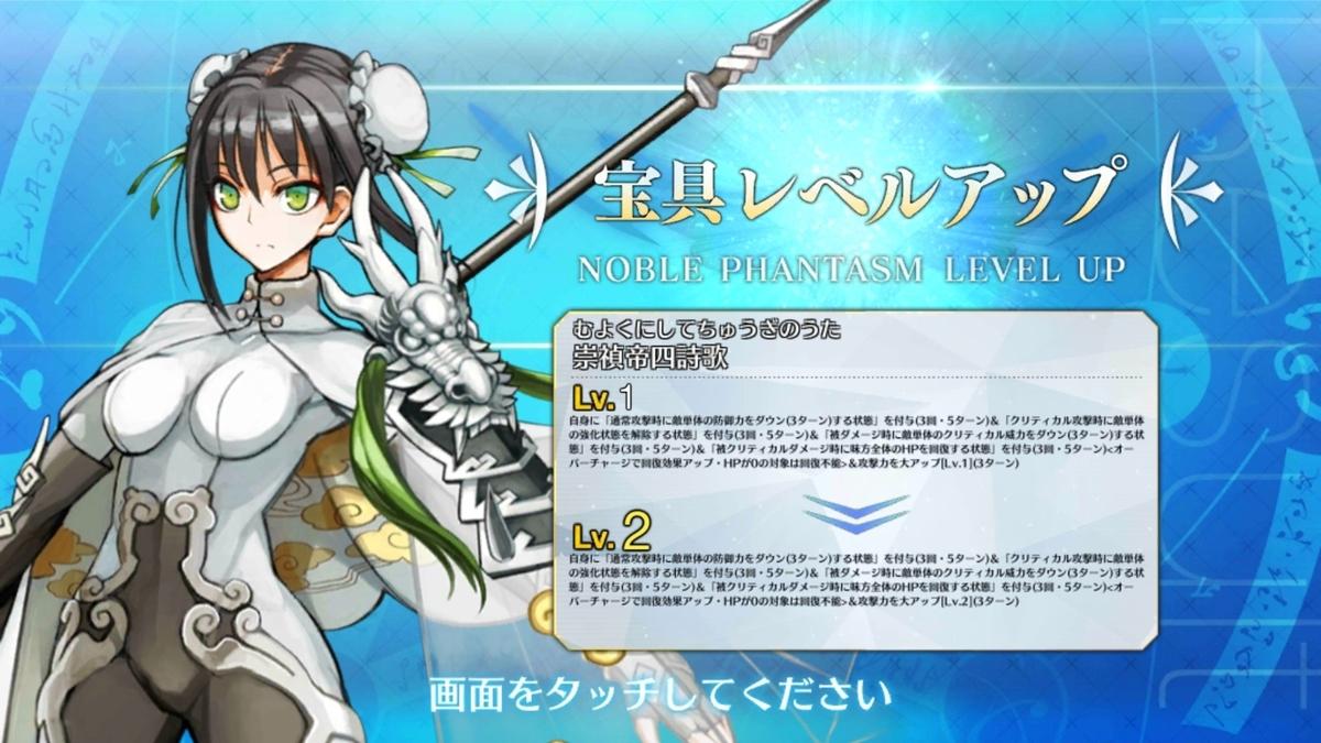 f:id:itsuki_sb:20191001202015j:plain