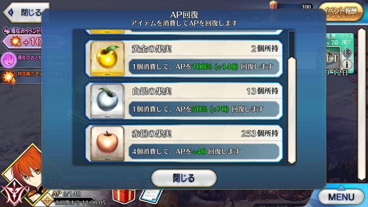 f:id:itsuki_sb:20191012185548j:plain