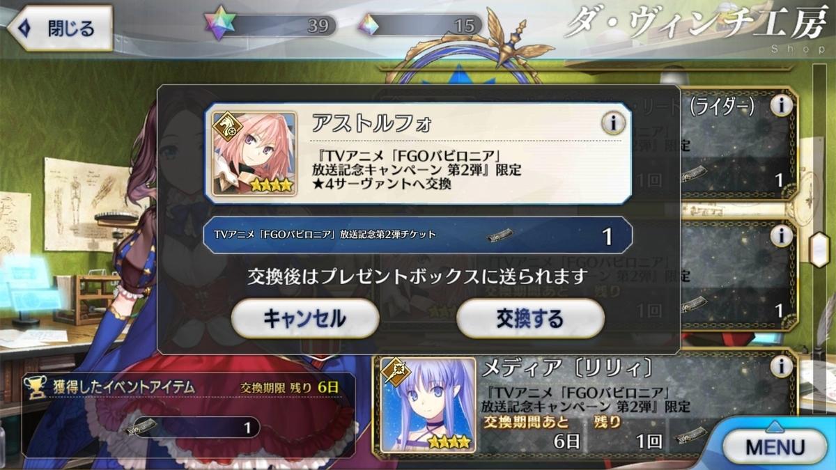 f:id:itsuki_sb:20191115204152j:plain