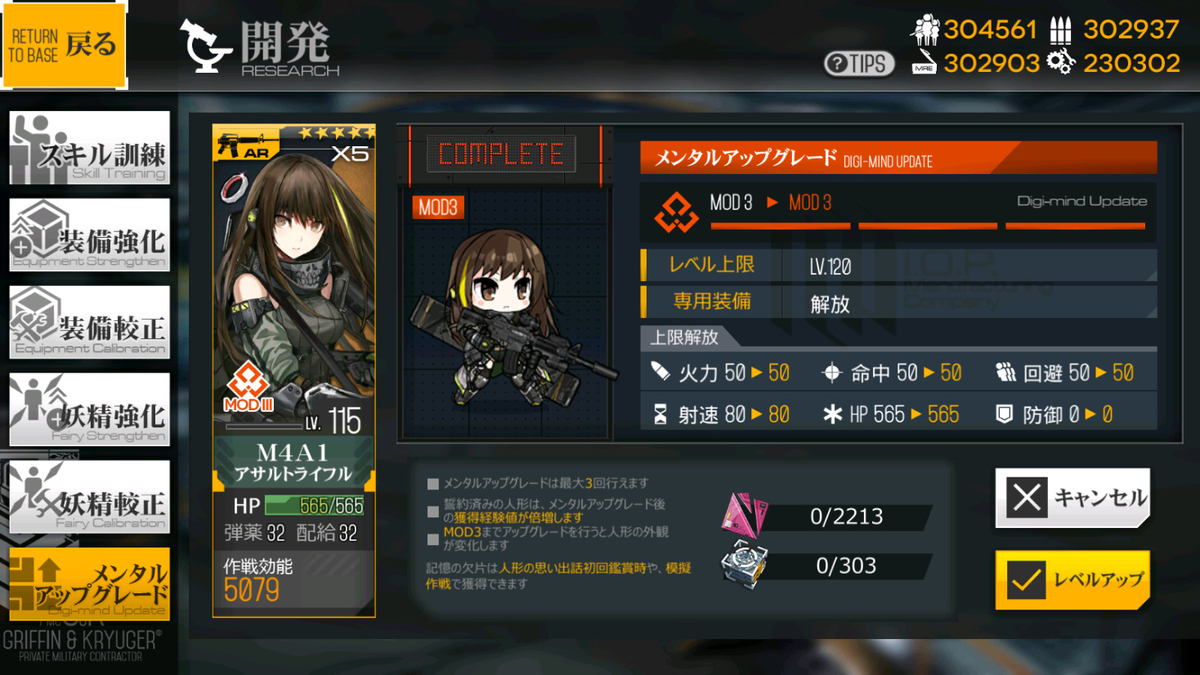 f:id:itsuki_sb:20200118202416j:plain