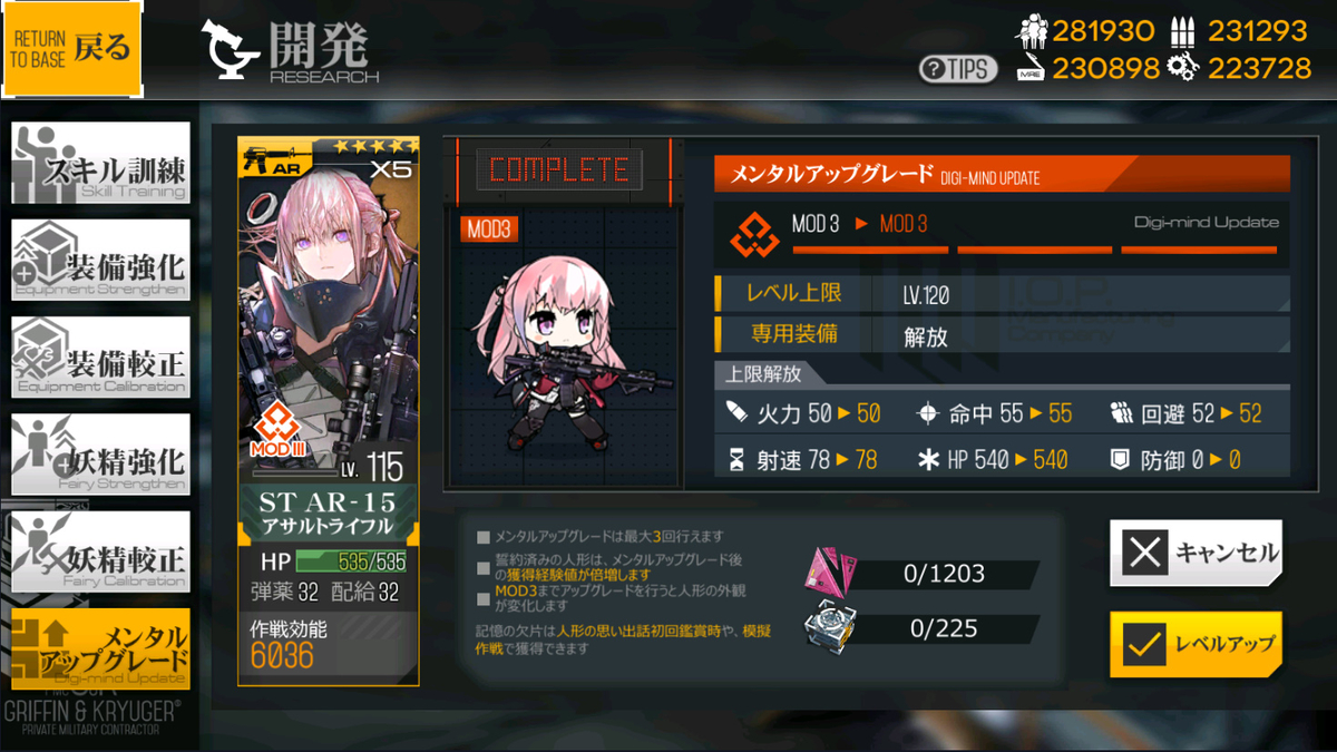 f:id:itsuki_sb:20200118202426j:plain