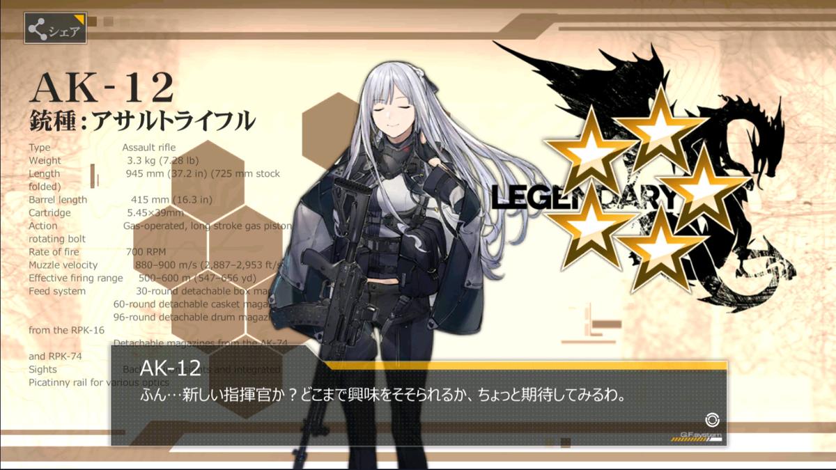 f:id:itsuki_sb:20200118203717j:plain