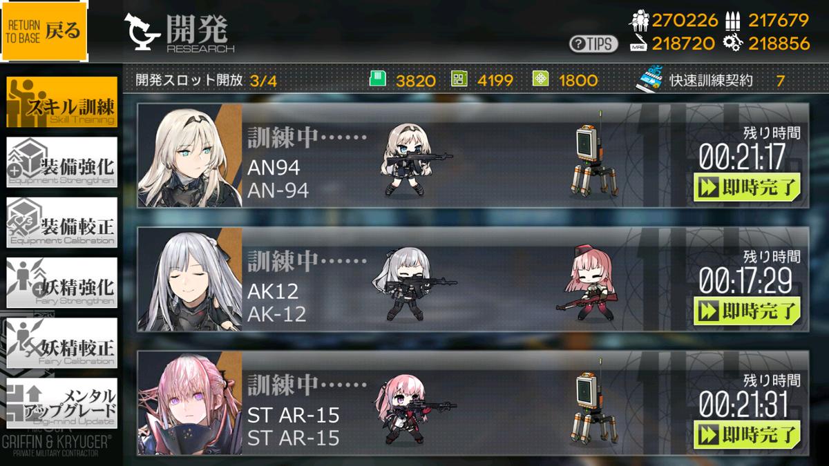 f:id:itsuki_sb:20200118203815j:plain