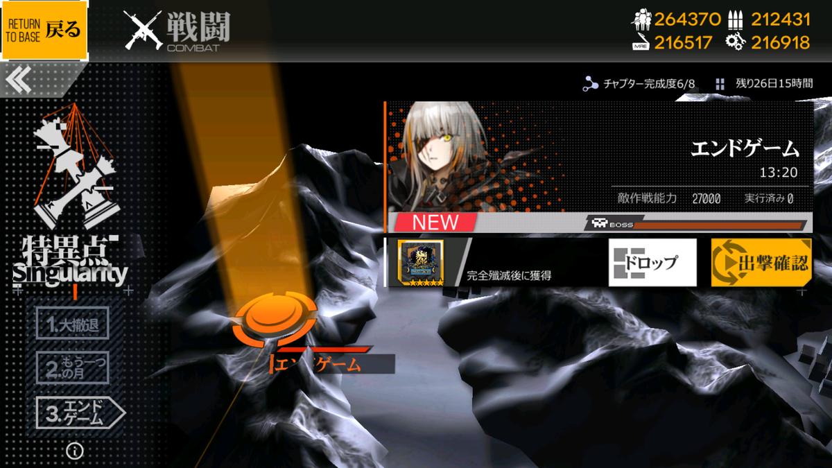 f:id:itsuki_sb:20200120225237j:plain