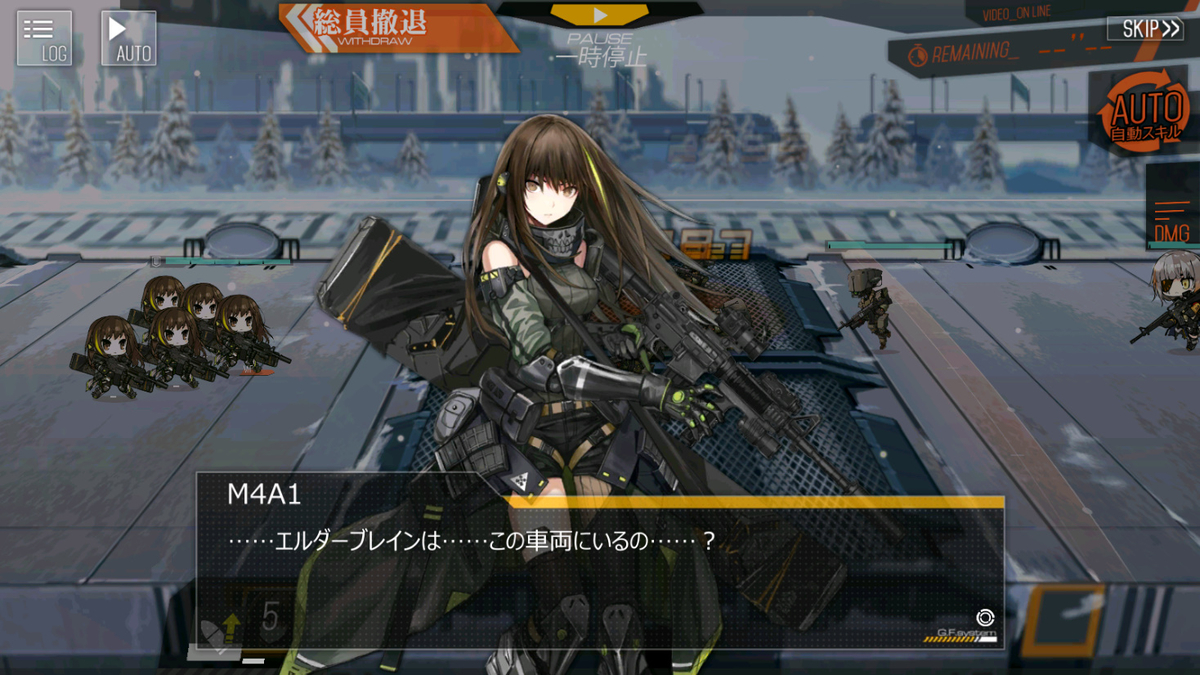 f:id:itsuki_sb:20200120225509j:plain