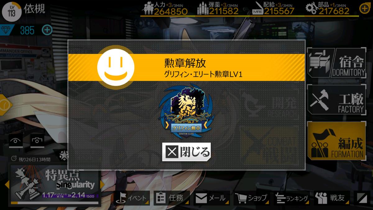 f:id:itsuki_sb:20200120230203j:plain