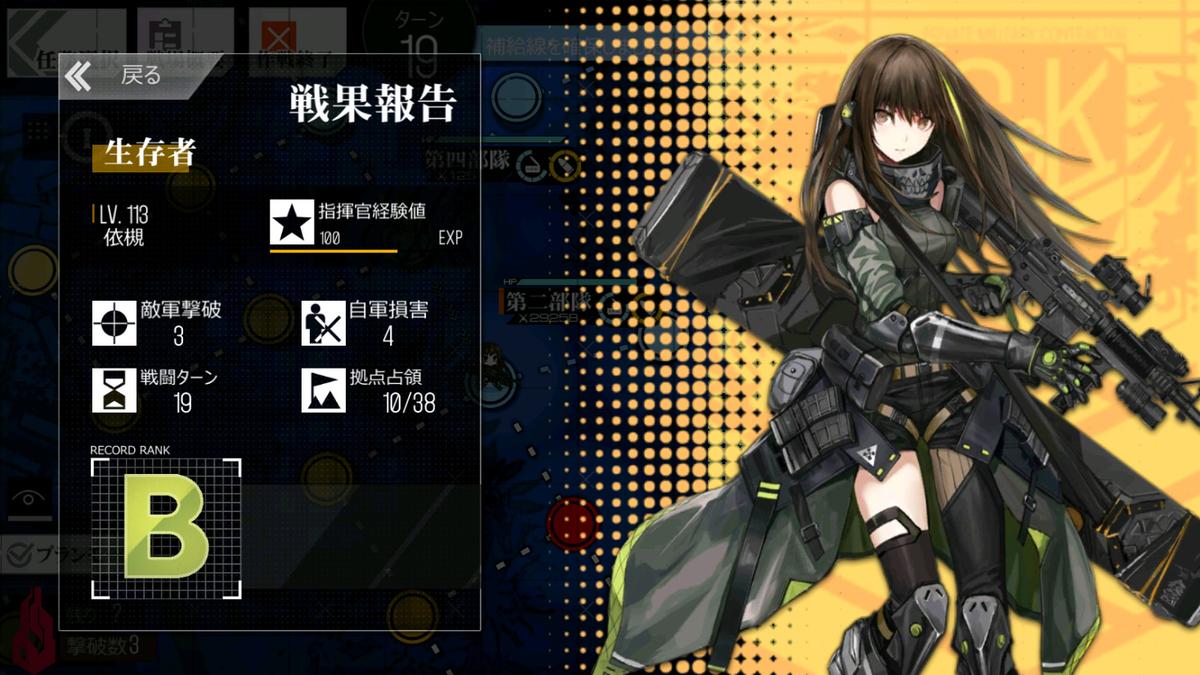 f:id:itsuki_sb:20200120230825j:plain