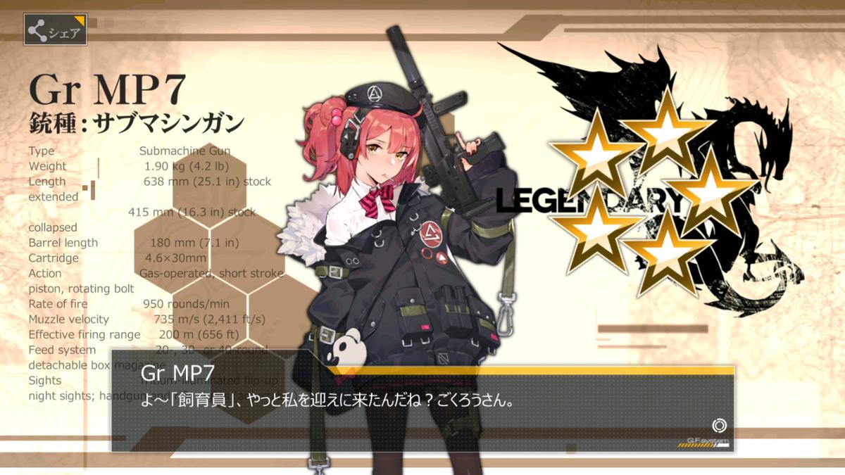 f:id:itsuki_sb:20200120231257j:plain