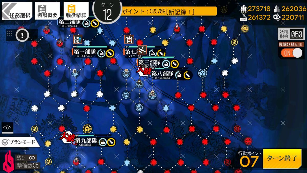 f:id:itsuki_sb:20200209214128j:plain