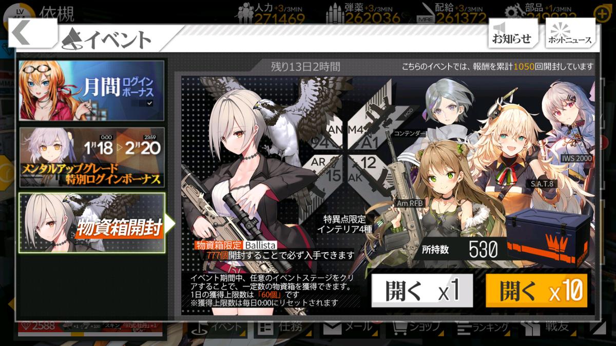 f:id:itsuki_sb:20200209214348j:plain