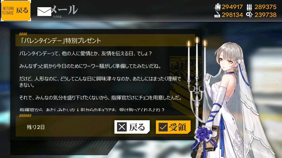 f:id:itsuki_sb:20200214215008j:plain