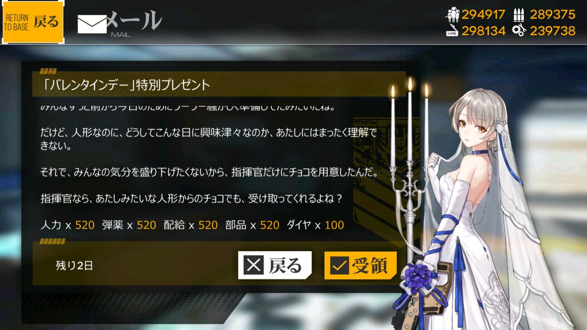 f:id:itsuki_sb:20200214215117j:plain