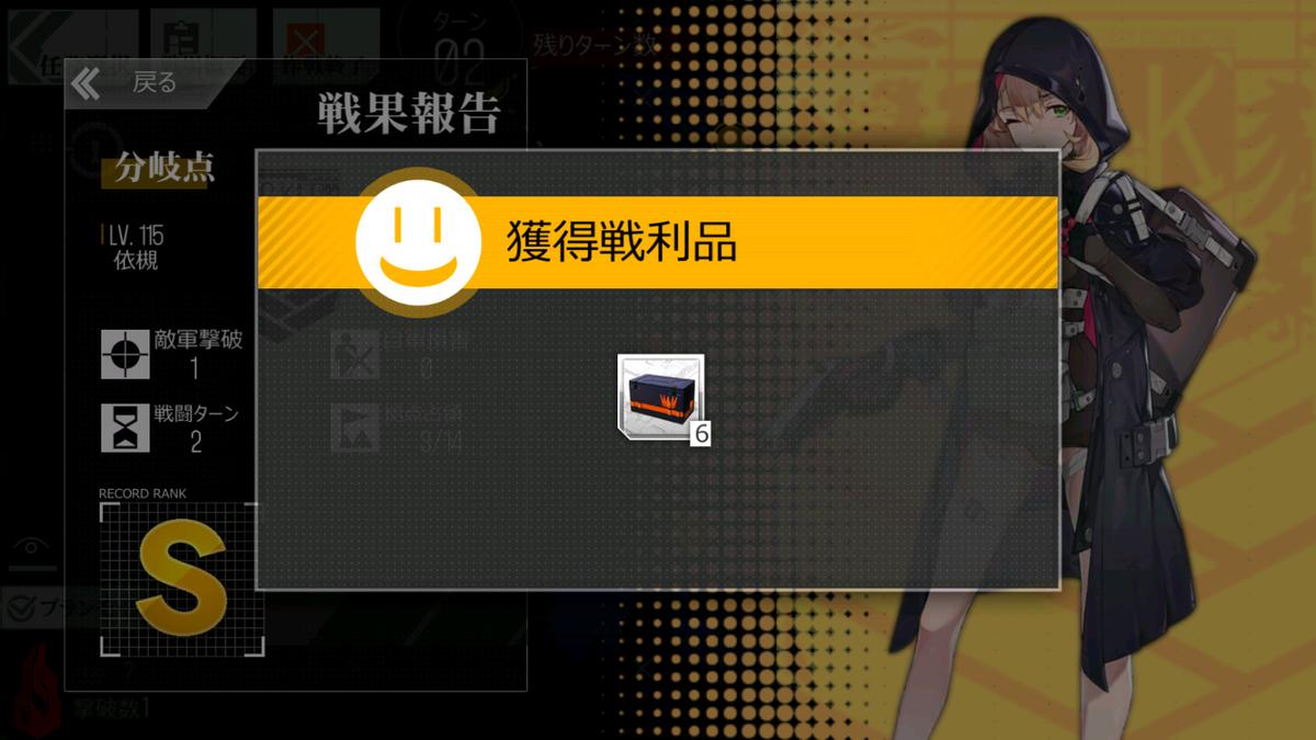 f:id:itsuki_sb:20200214215407j:plain
