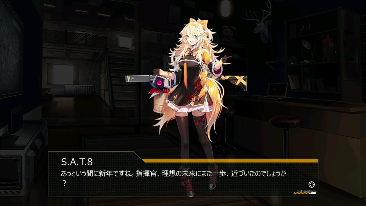 f:id:itsuki_sb:20200214220110j:plain