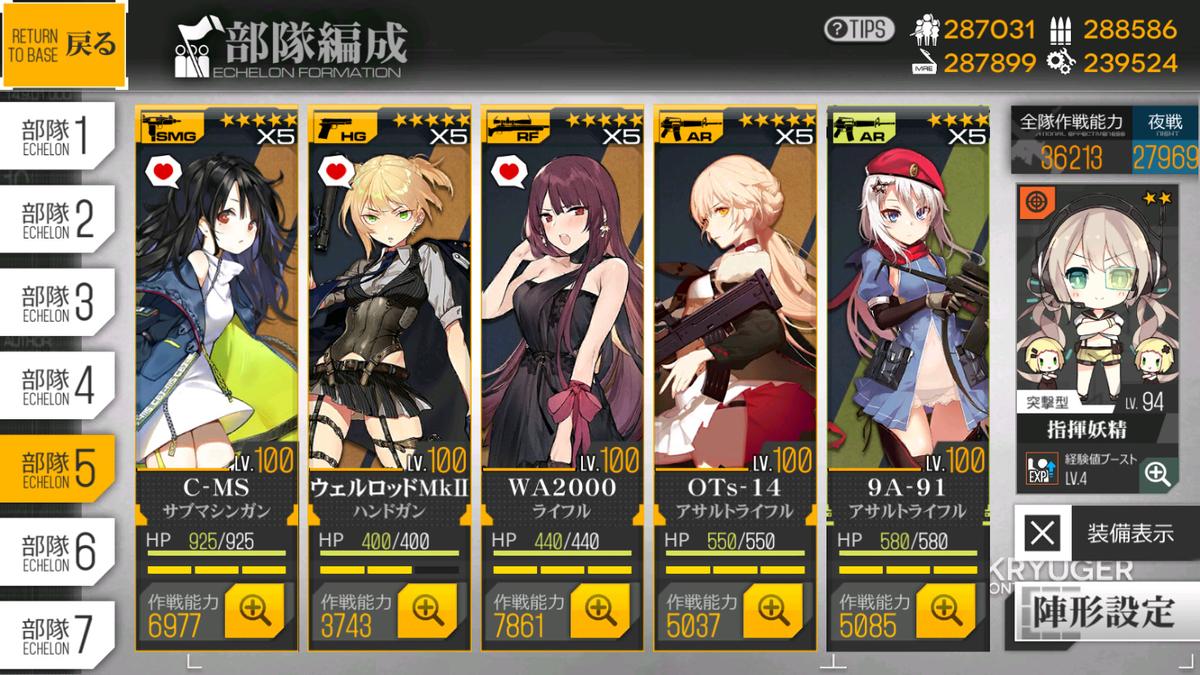 f:id:itsuki_sb:20200225221032j:plain
