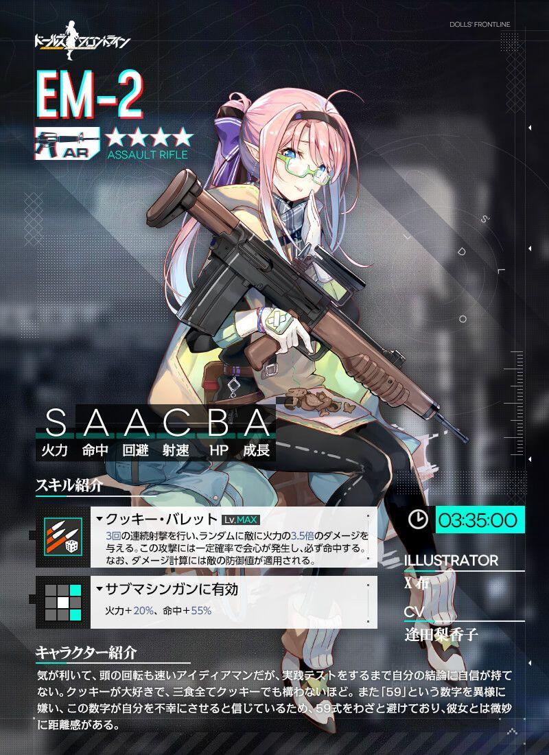 f:id:itsuki_sb:20200227230557j:plain