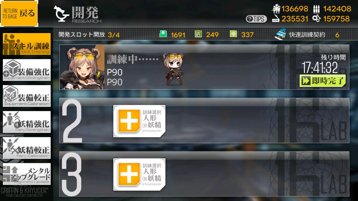 f:id:itsuki_sb:20200303192258j:plain