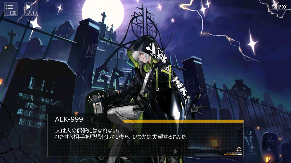 f:id:itsuki_sb:20200307215246j:plain